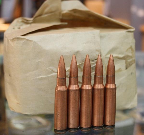 .308 Norinco - Ammunition sales